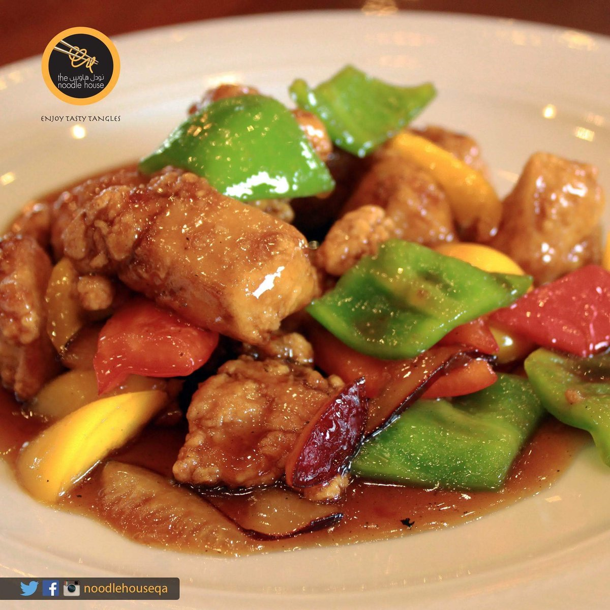 You can never go wrong with Crispy Chicken & Plum ;) Try our secret sauce recipe from The Noodle House https://t.co/CaJxuMguMo