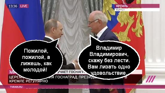"""Евросоюз отложил принятие решения о продлении санкций против РФ, - """"Радио Свобода"""" - Цензор.НЕТ 6877"""