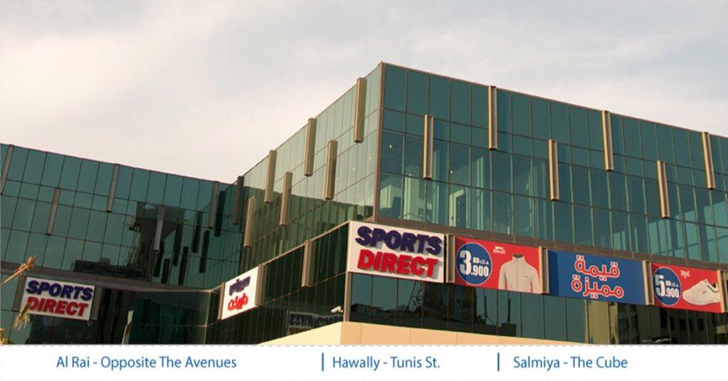 Visit our store at Cube Mall!  Salem AlMubarak St.  زوروا محلنا في مجمع كيوب!  العنوان: السالمية، شارع سالم المبارك https://t.co/QNyhqYZ3zm