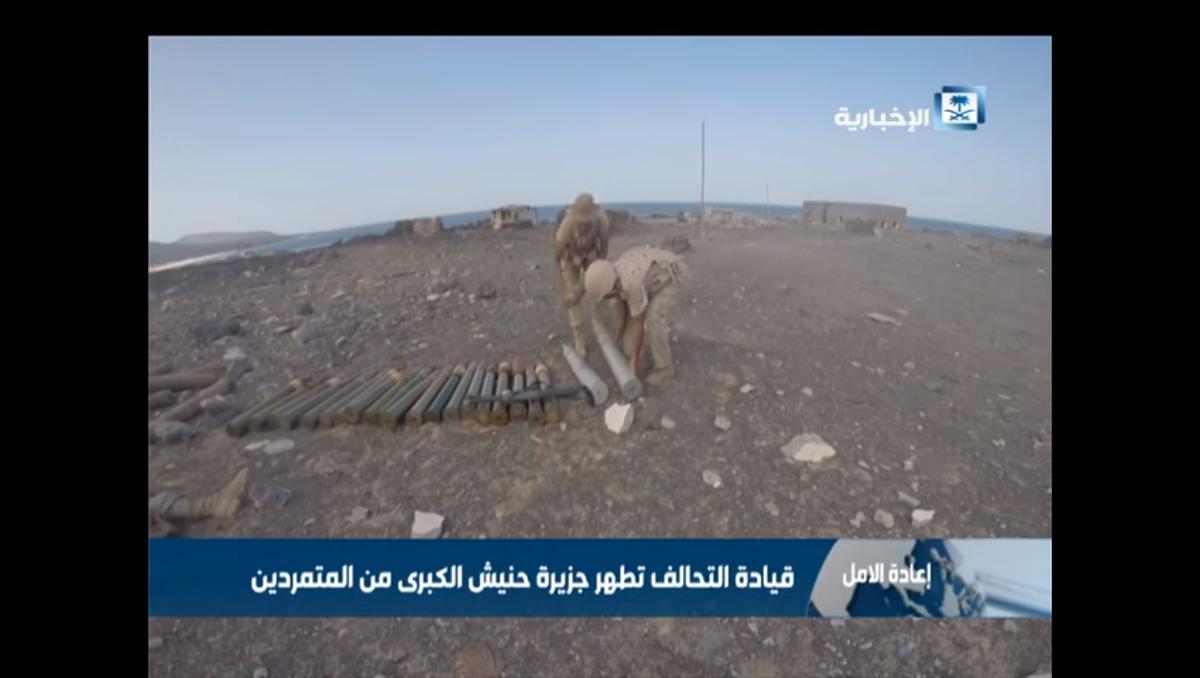 متابعة مستجدات الساحة اليمنية - صفحة 4 CV3S-53WEAEP0ZH