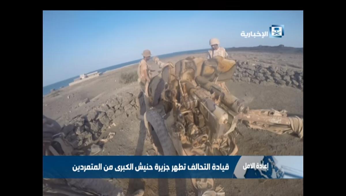 متابعة مستجدات الساحة اليمنية - صفحة 4 CV3S_FlXAAA_p_w