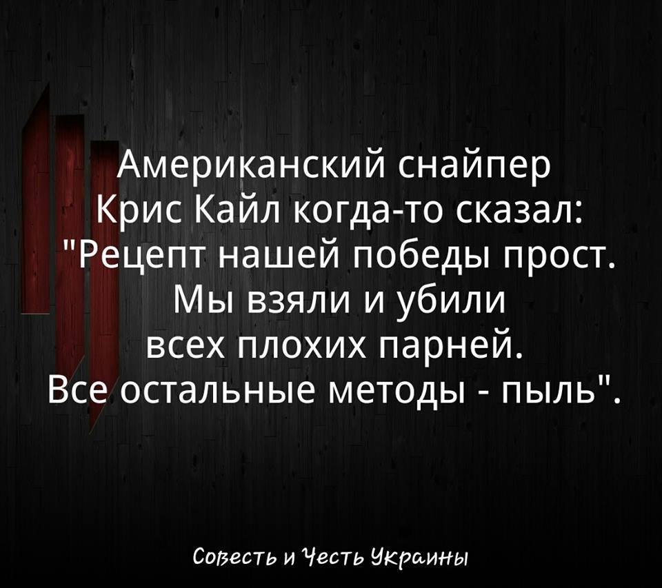 СБУ провела антитеррористическую операцию в Красногоровке. Задержано 85 человек - Цензор.НЕТ 4358