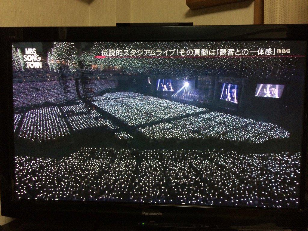 サザンだけど東京ドームのライブってこんなんなのか……すごい…… https://t.co/6ci1nxDNTX