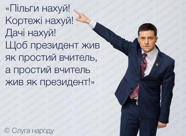 Кабмин утвердил проект госбюджета на 2016 год и проект Налогового кодекса, - Абромавичус - Цензор.НЕТ 8045