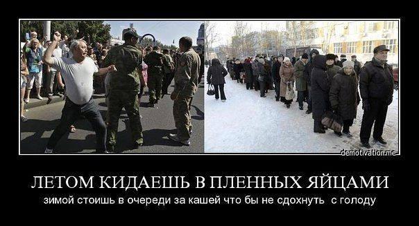 На поддержку переселенцев из Крыма и Донбасса Украина потратила более 8 млрд гривен, - Минсоцполитики - Цензор.НЕТ 2105
