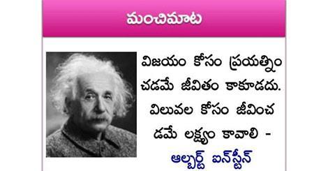 Vasundhara On Twitter Quote Of The Day Vasundhara Kutumbham
