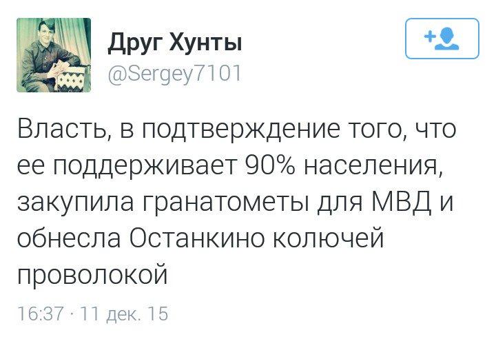 Более 250 тыс. жителей в Крыму остаются без света - Цензор.НЕТ 9849