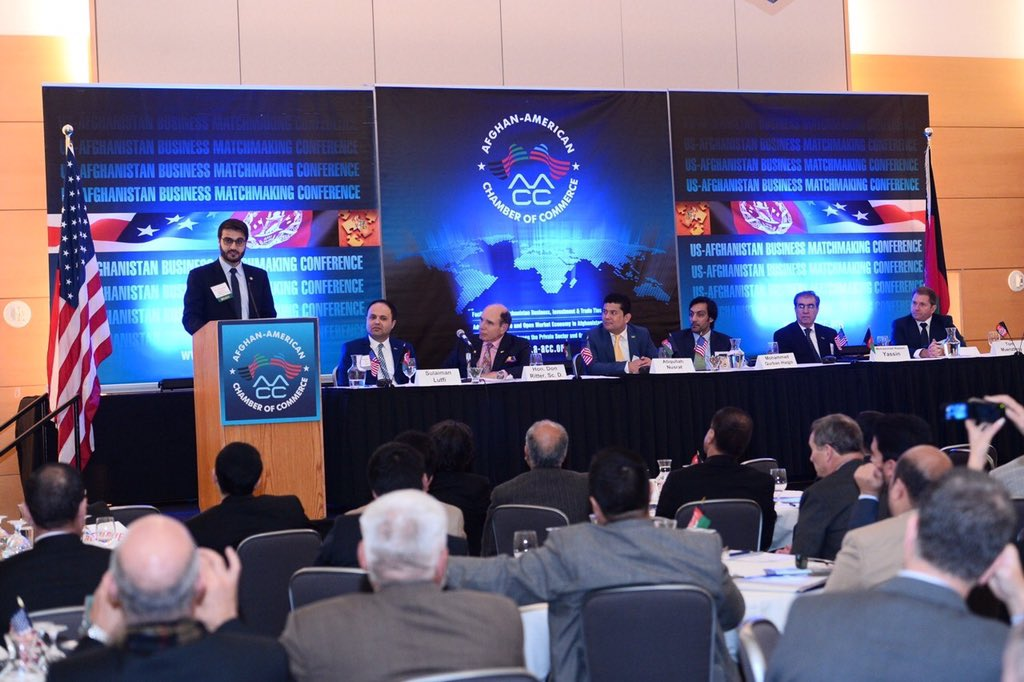 Afghan American Business matchmaking Conférence