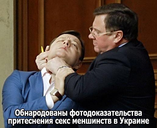 Никаких других форматов для работы и строительства европейской Украины не существует, - Луценко о парламентской коалиции - Цензор.НЕТ 9998