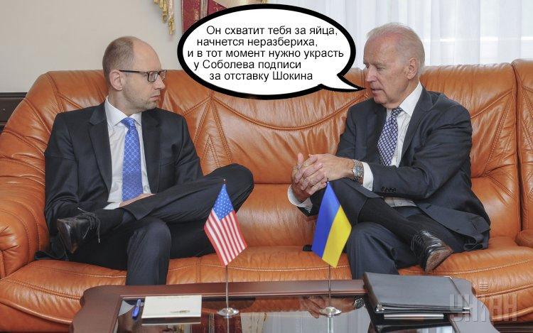 Егор Соболев заявил о пропаже папки с подписями за отставку Шокина - Цензор.НЕТ 189