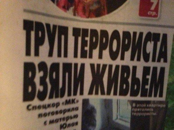 Суд продолжит рассмотрение дела против российских ГРУшников Ерофеева и Александрова 23 декабря - Цензор.НЕТ 1162