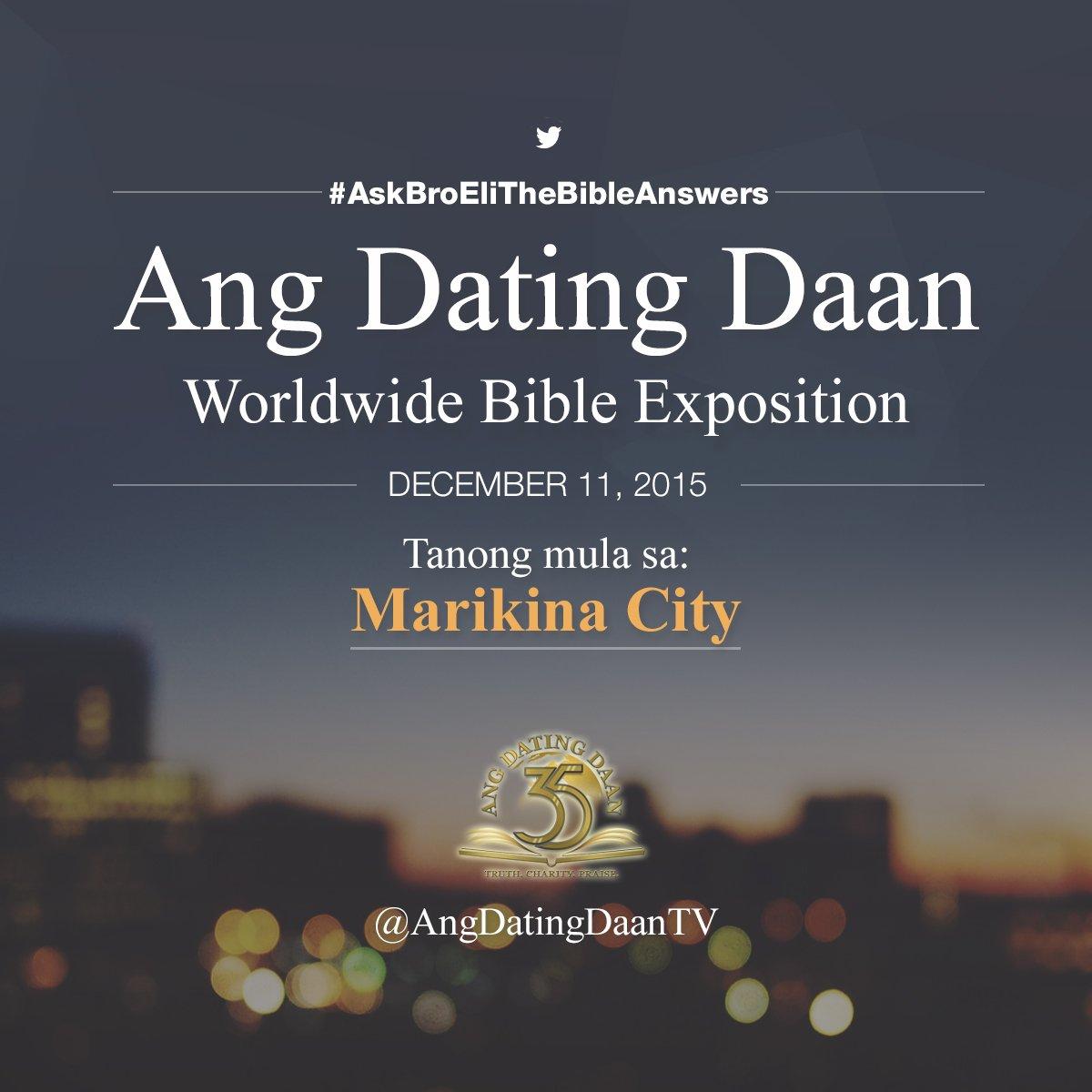 ang Dating Marikina Daan