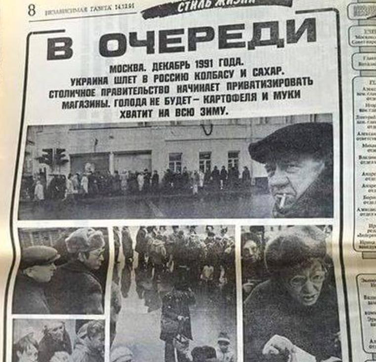 Украина настаивает на введении на Донбасс миротворческой миссии ООН, - Климкин - Цензор.НЕТ 1074