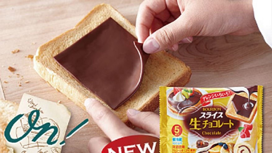 Best invention ever? Company rolls out chocolate slices look like Kraft Singles cheese | https://t.co/2c8e6JiVEQ https://t.co/vV4f9OUXdV