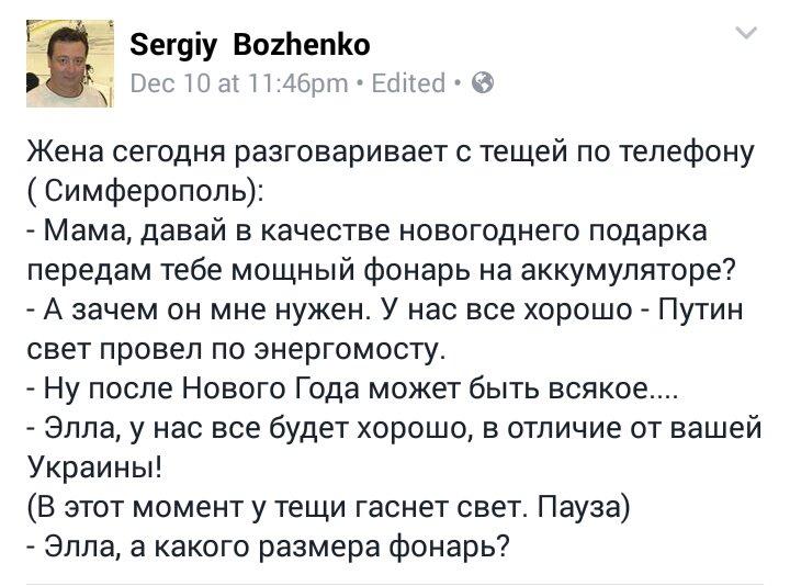"""Порошенко не поддержал изменение структуры правительства, - """"Українська правда"""" - Цензор.НЕТ 9622"""
