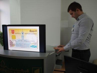 Оформление карточки сбербанка