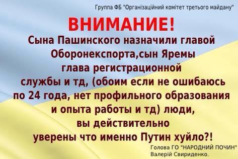 """""""Я не собираюсь идти в отставку! Пусть они отвечают"""", - Саакашвили рассказал об инциденте на Нацсовете реформ - Цензор.НЕТ 130"""