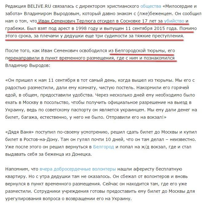 """Президент Польши Дуда предлагает расширить """"Нормандский формат"""" переговоров по Донбассу - Цензор.НЕТ 1596"""