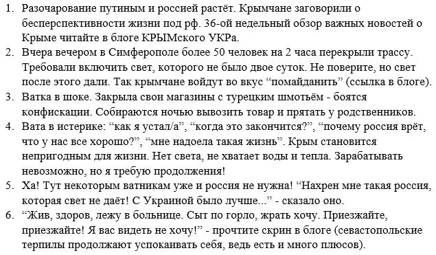 """Суд назначил залог обвиняемым в столкновениях в Одессе 2 мая по своей инициативе - ни адвокаты, ни прокуратура об этом не просили, - """"Думская"""" - Цензор.НЕТ 102"""