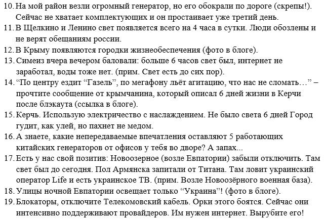 """Суд назначил залог обвиняемым в столкновениях в Одессе 2 мая по своей инициативе - ни адвокаты, ни прокуратура об этом не просили, - """"Думская"""" - Цензор.НЕТ 7085"""