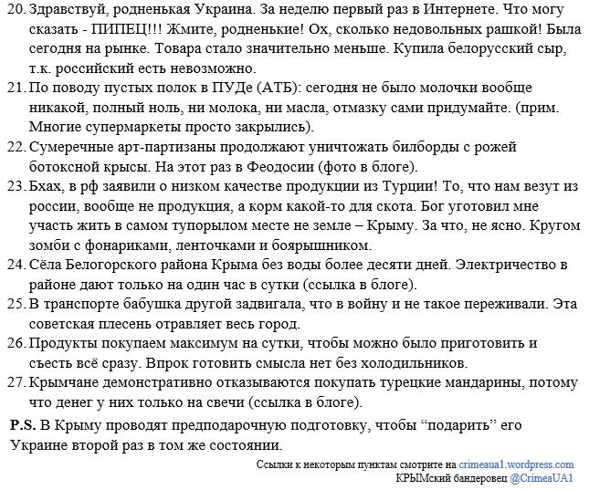 """Суд назначил залог обвиняемым в столкновениях в Одессе 2 мая по своей инициативе - ни адвокаты, ни прокуратура об этом не просили, - """"Думская"""" - Цензор.НЕТ 6872"""