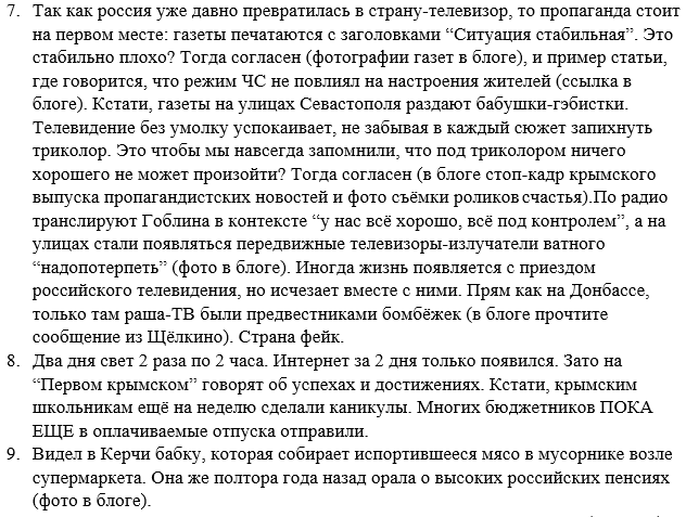 """Суд назначил залог обвиняемым в столкновениях в Одессе 2 мая по своей инициативе - ни адвокаты, ни прокуратура об этом не просили, - """"Думская"""" - Цензор.НЕТ 304"""