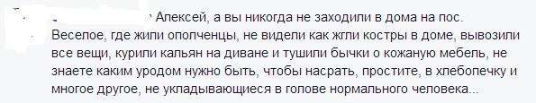 """Суд назначил залог обвиняемым в столкновениях в Одессе 2 мая по своей инициативе - ни адвокаты, ни прокуратура об этом не просили, - """"Думская"""" - Цензор.НЕТ 3850"""
