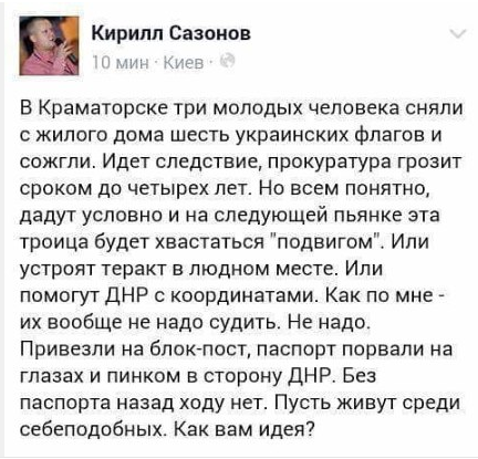 """Суд назначил залог обвиняемым в столкновениях в Одессе 2 мая по своей инициативе - ни адвокаты, ни прокуратура об этом не просили, - """"Думская"""" - Цензор.НЕТ 1140"""