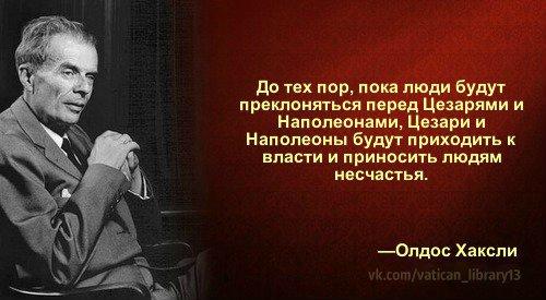 Чкаловском цитаты про детство великих людей Кировском