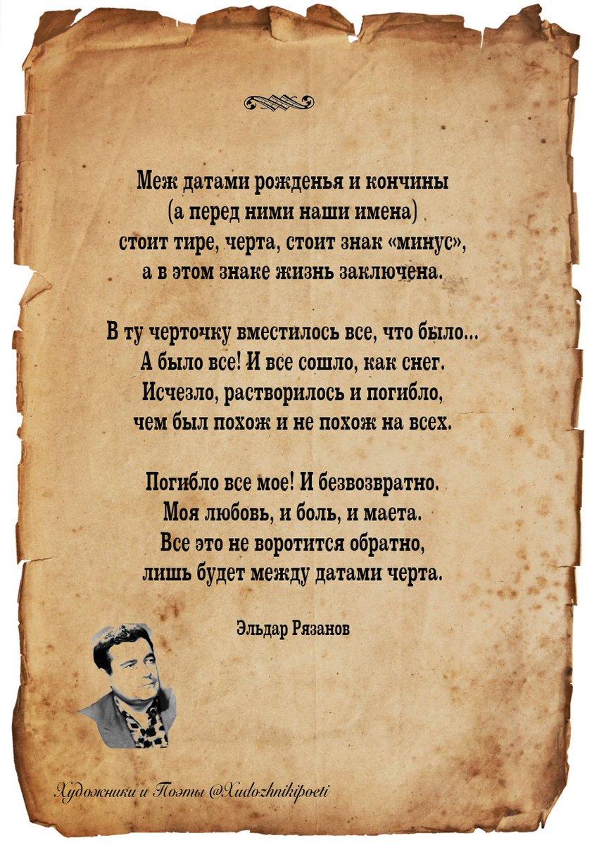 Скончался Эльдар Рязанов