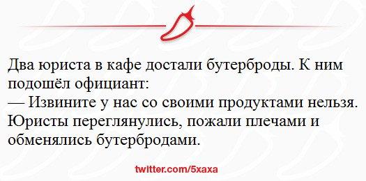 Кабмин уволил правительственного уполномоченного по Крыму - Цензор.НЕТ 5804