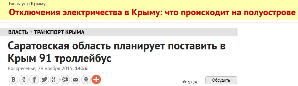Кабмин уволил правительственного уполномоченного по Крыму - Цензор.НЕТ 7895