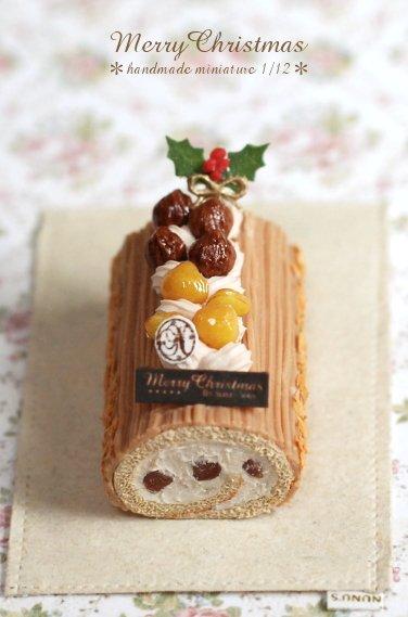メリー栗くりクリスマス!モンブランって地球上で一番美味しいケーキだと思ってた。あれ、違う? pic.twitter.com/w7Depq8gHo