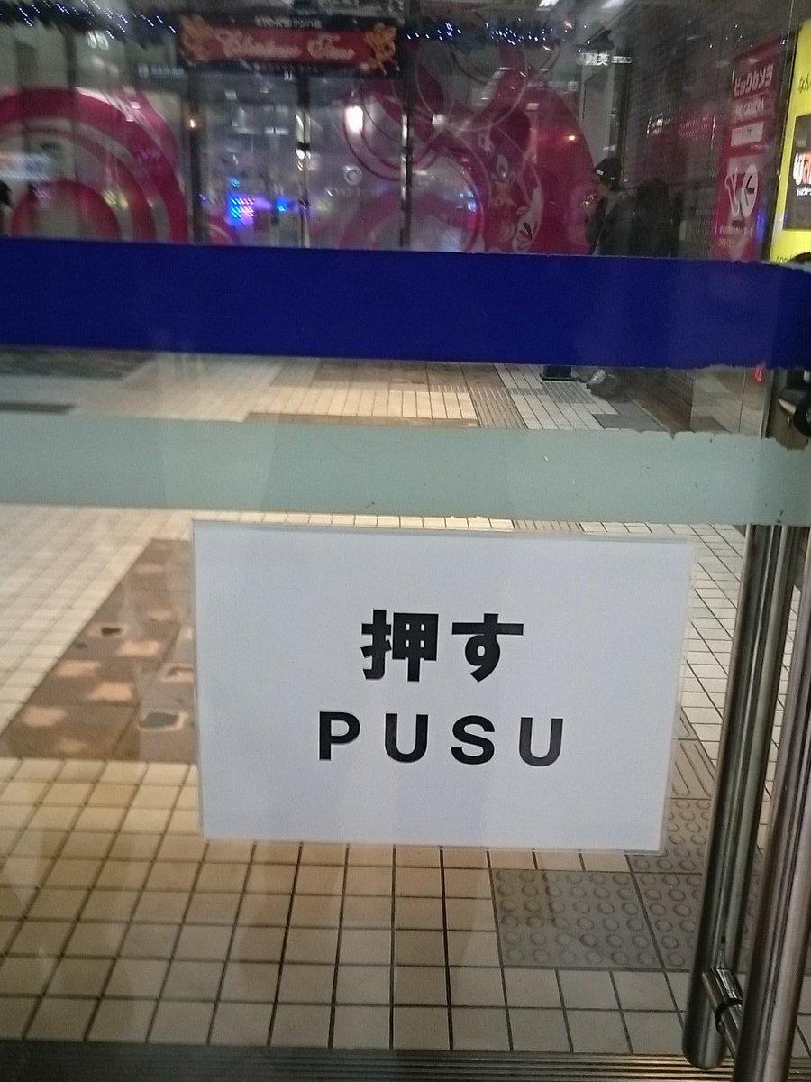 なるほどなるほど! 英語と日本語のコラボはこうして生まれる!