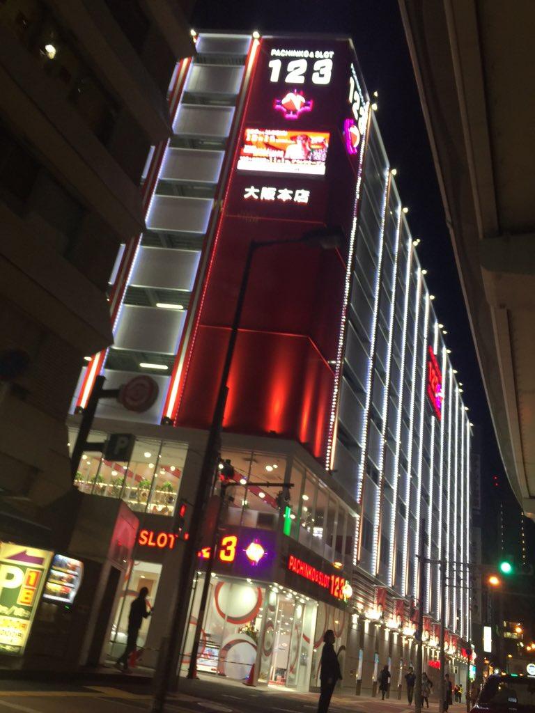 「123 大阪本店」の画像検索結果