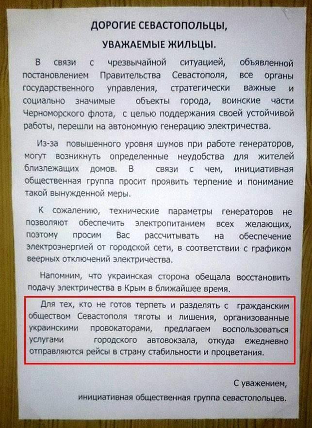 """""""Руку ножом пробили насквозь - веселились, голову прикладом разбили, а ногу прострелили"""", - житель Горловки рассказал о пытках в """"ДНР"""" - Цензор.НЕТ 570"""