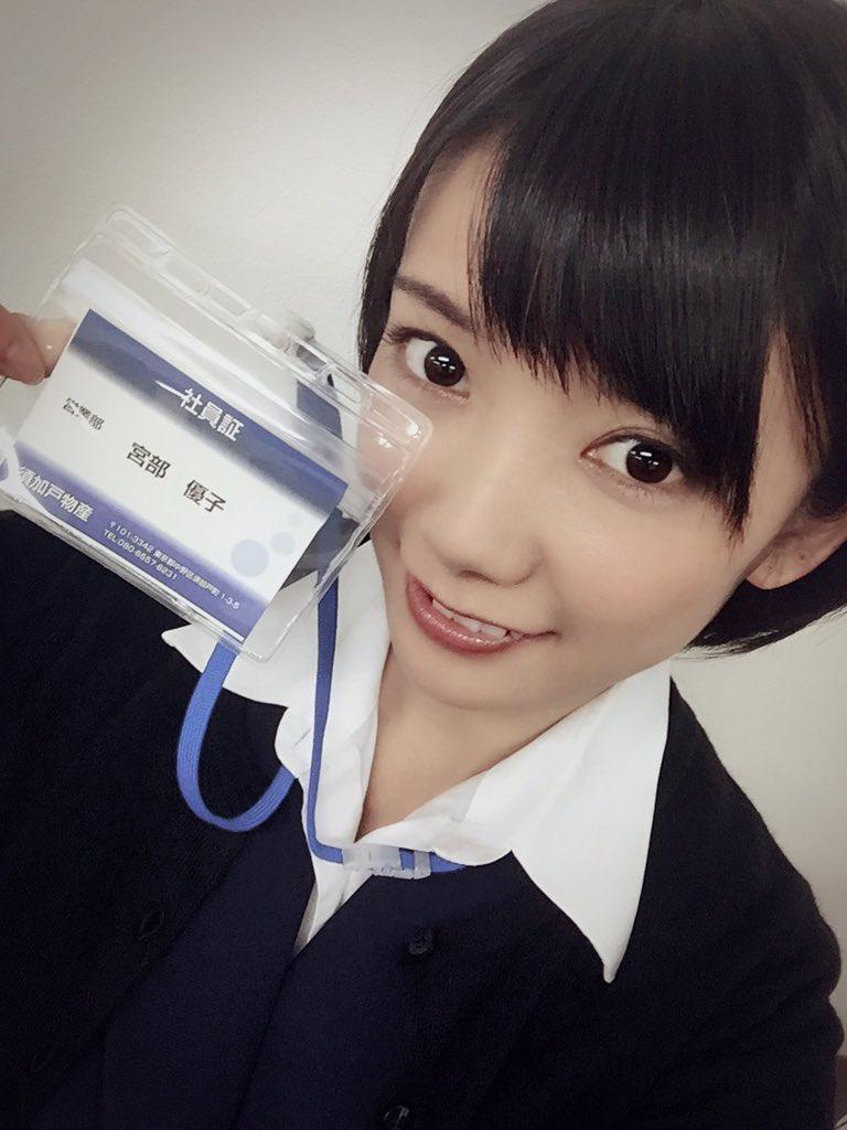 犯人にされまくる「宮部さん」の役を演じさせていただきました♡ あぁ、しあわせ♡♡♡ 遠藤三貴 あざとかわいいpic.twitter.com/jVGg8ZQYTn