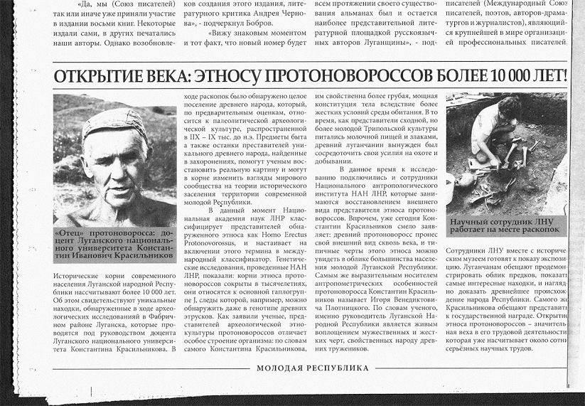 Боевики продолжили обстрелы на Донецком, Артемовском и Мариупольском направлениях, - пресс-центр АТО - Цензор.НЕТ 2061