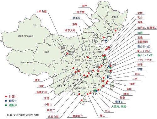 なぜ中国が原発事故による汚染に対して文句を言ってこないかといえば、石炭焼却によるPM2.5の大気汚染の引け目があるのと、石炭から脱却するため猛烈な勢いで建設が進んでいる原発があるからだという推測。 https://t.co/IqhoBzHbeA