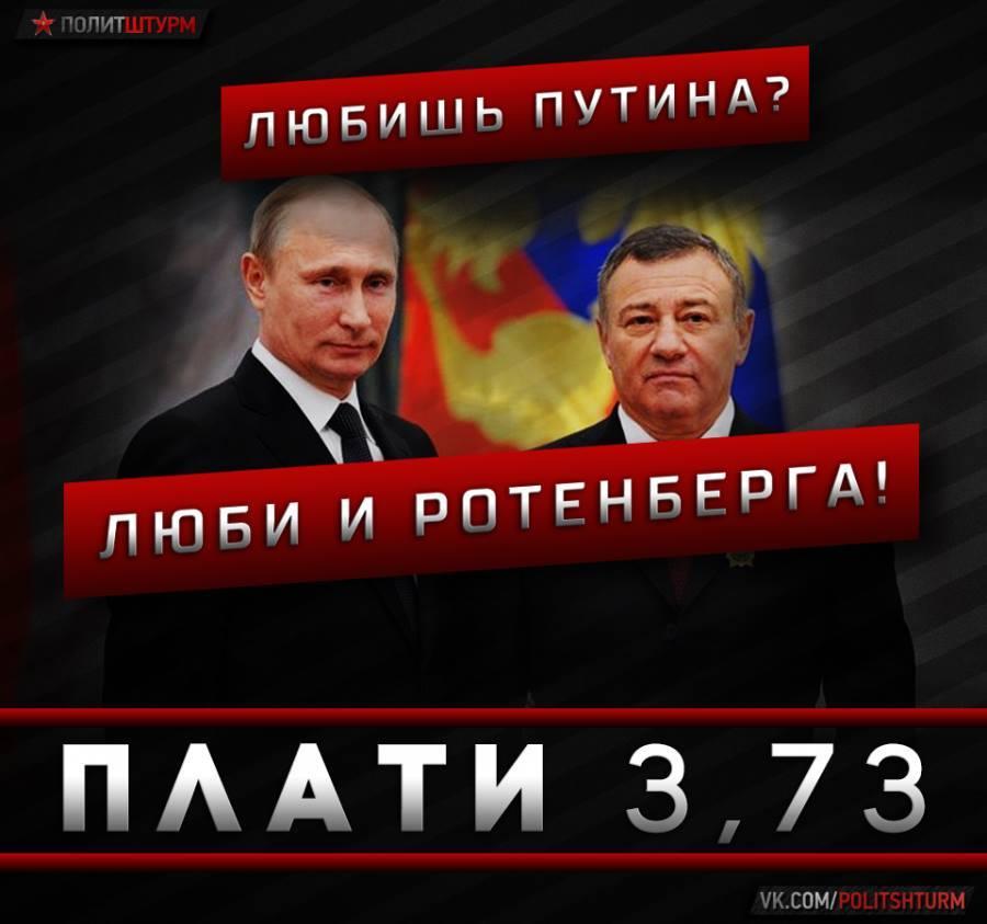 """Лукашенко готов ради кредита МВФ повысить пенсионный возраст и тарифы, но обещает """"не резать по живому"""" - Цензор.НЕТ 3218"""