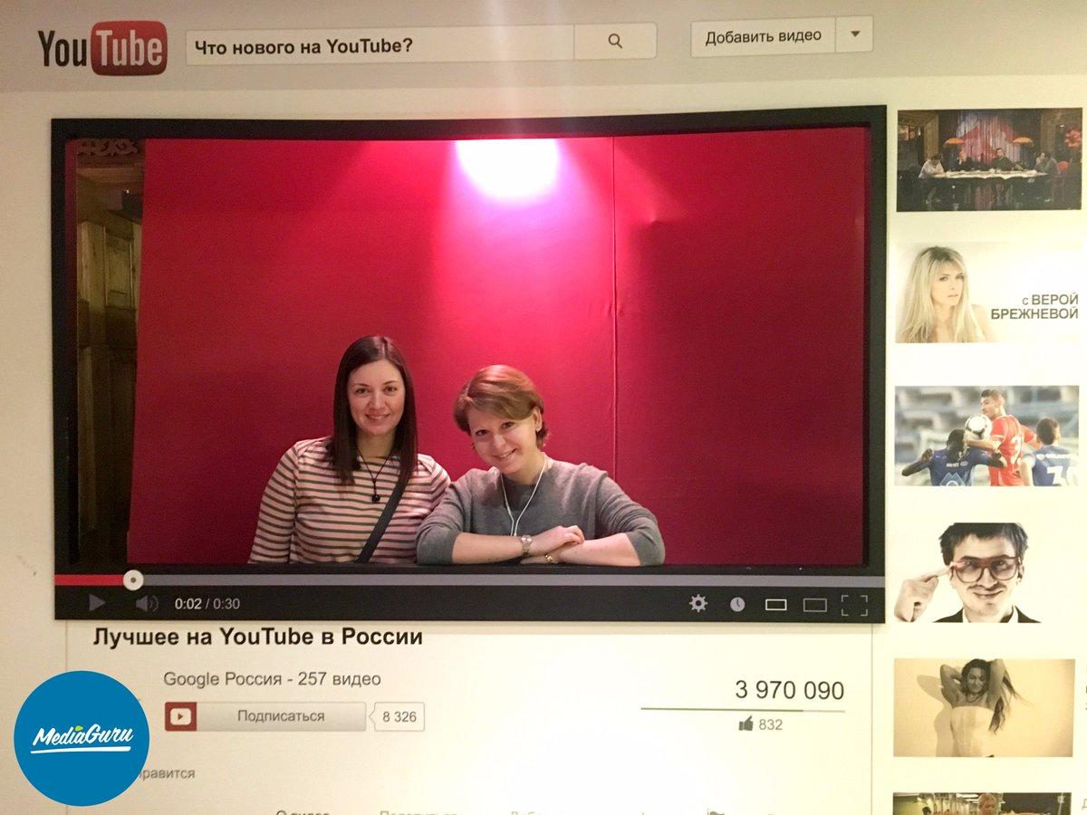 Сколько стоит видео реклама на ютубе