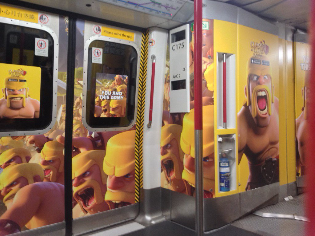 RT @VoiceExpert: Want to advertise in Hong Kong? Wrap a train carriage! #innovation https://t.co/NESLRXxcNd