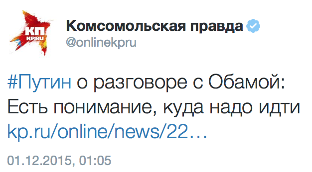 """Еврокомиссия: Против российского """"Северного потока-2"""" выступают уже девять стран - Цензор.НЕТ 4019"""