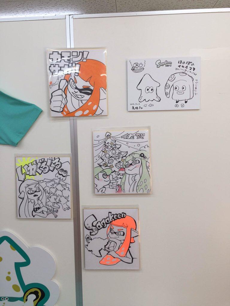 Sagakeenコラボショップで、オフィシャルの色紙と合わせて、ファミ通の「ほのぼのイカ4コマ」でおなじみ、高橋きのイカ研究員のイラストも飾っていただきました! すげえ! ちなみに、落書きノートにも描いてあるよ。 #スプラトゥーン