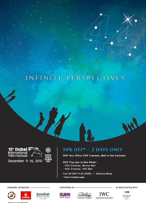 Dubai International Film Festival on Twitter: