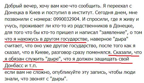"""""""Они же не поздороваться идут или чаю попить. Правильно? Я ж не буду молчать. Ближе 100 метров подпускать не будем"""", - украинские бойцы на Луганщине - Цензор.НЕТ 7753"""