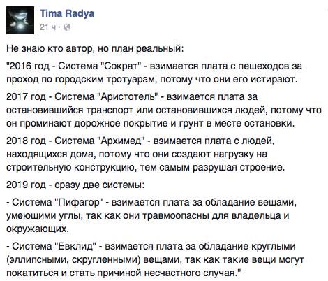 """""""Меня вполне могут пристрелить"""", - координатор дальнобойщиков Петербурга Расторгуев рассказал о преследовании - Цензор.НЕТ 4299"""