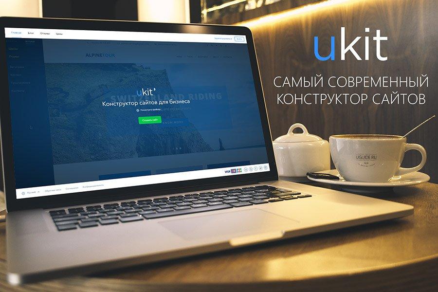 Создание сайта лучшая платформа пример план продвижения сайта