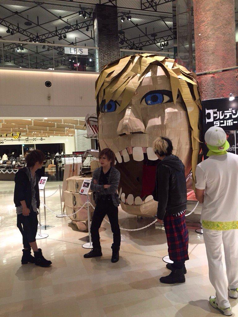 ダイバーシティー東京プラザの段ボール工作展にみんなで行ってきたよ*(^o^)/*なんか笑っちゃった! pic.twitter.com/1lBgawkjOk