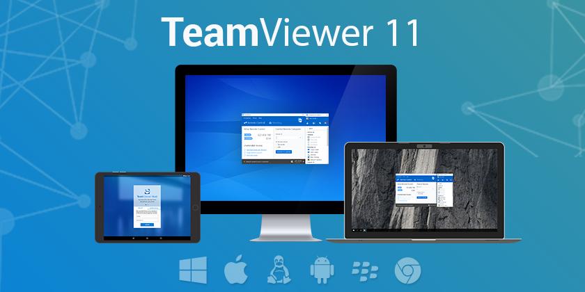 Скачать Программу Teamviewer 11 - фото 2
